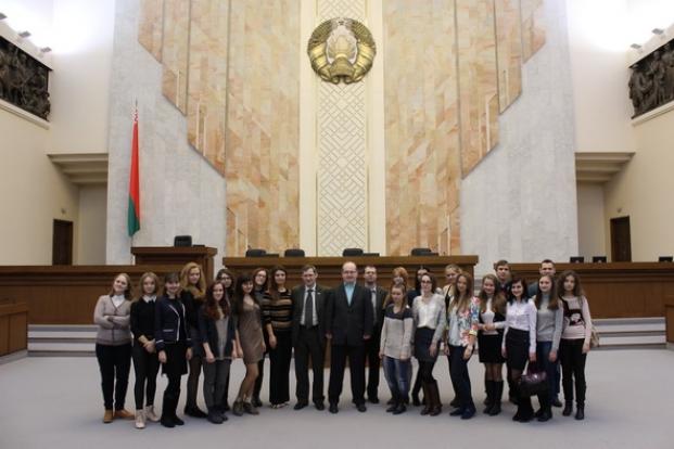 Студенты БГЭУ в Палате представителей