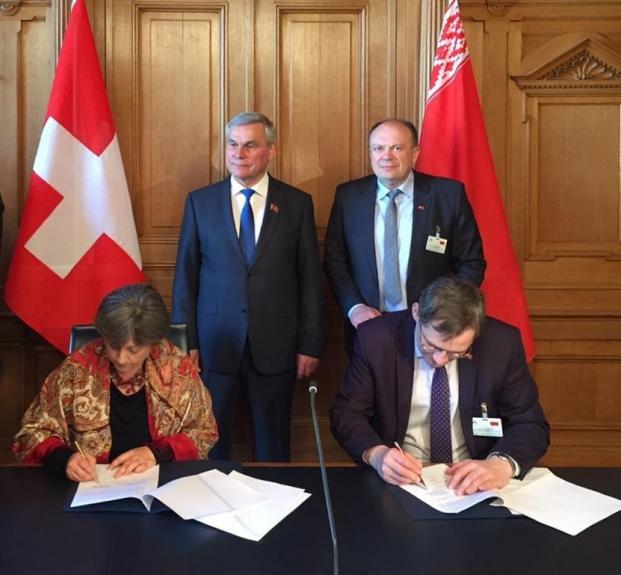 Подписание Меморандума о взаимопонимании между парламентскими группами дружбы Беларуси и Швейцарии.