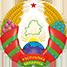 Сайт депутата Палаты Представителей Национального собрания Республики Беларусь Бородени Валерия Анатольевича